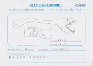 門西 ひなた(4年 女)-01