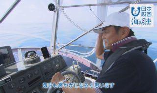 (WEB)太田良千裕_テレビ静岡04
