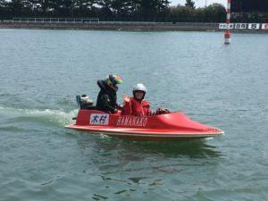海と日本PROJECT「うれsea たのsea はまなこshow」4