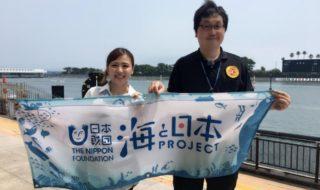 海と日本PROJECT「うれsea たのsea はまなこshow」