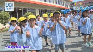静岡県-海ダンス_大里東幼稚園-s3