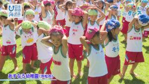 静岡県-海ダンス_あすなろ幼稚園-s3