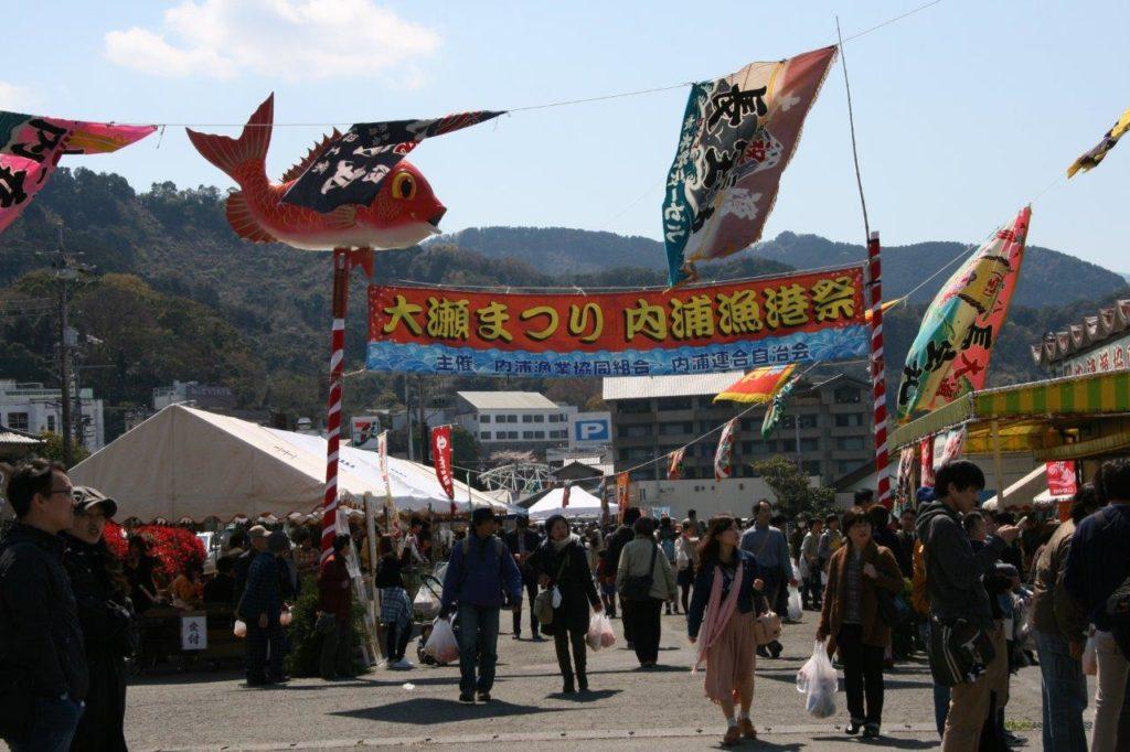 内浦漁港祭2