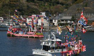 内浦漁港祭 - コピー