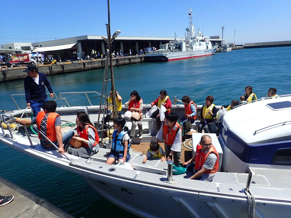 釣船乗船体験