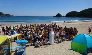 弓ヶ浜ビーチバレー大会