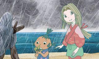亀の松キー - コピー