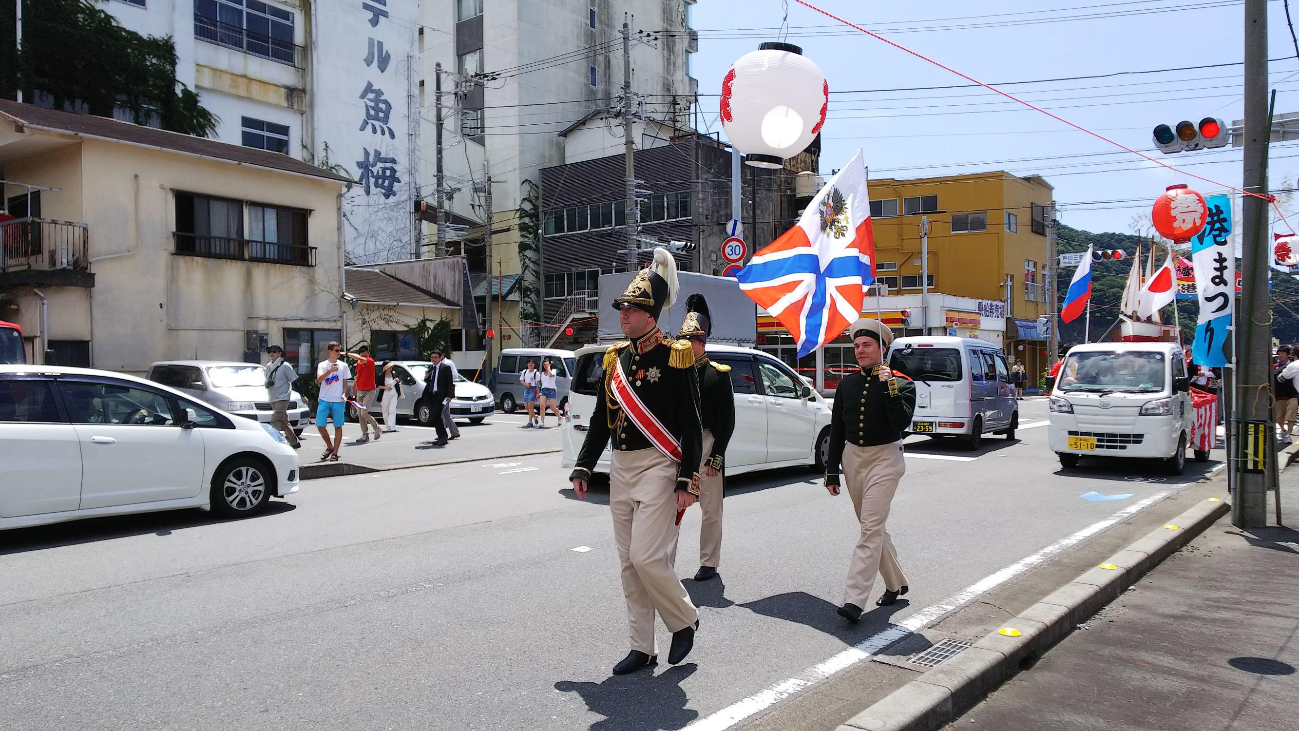 プチャーチンロードパレード