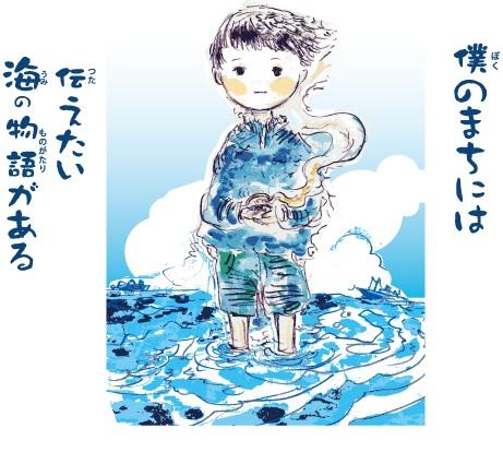 umi_imageillust - コピー