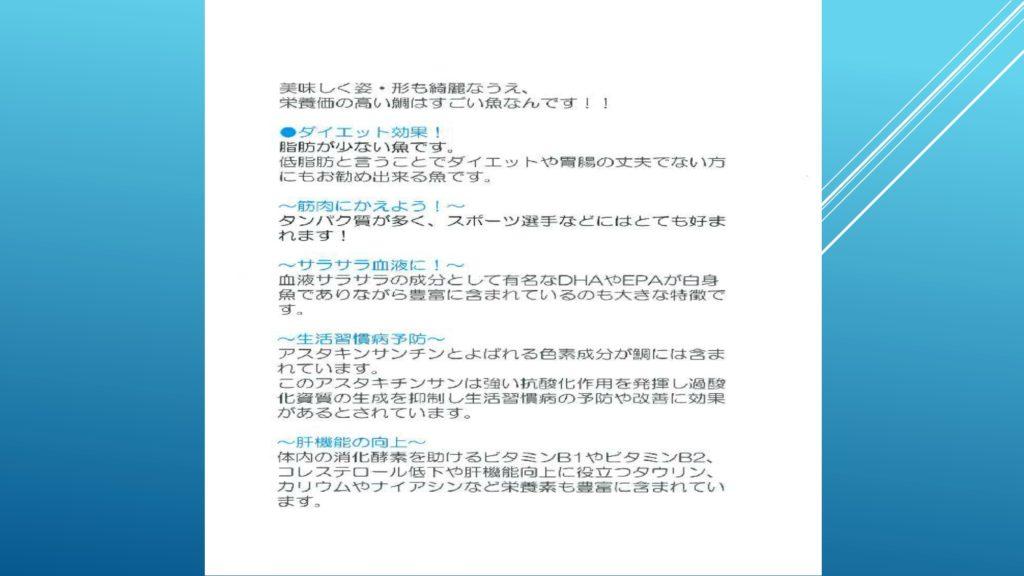 プレゼンテーション1_page-0001