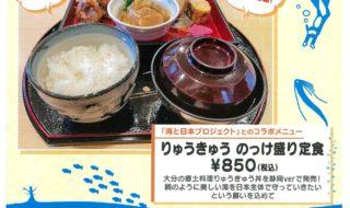 Agオリジナルメニュー(修正)_page-0001
