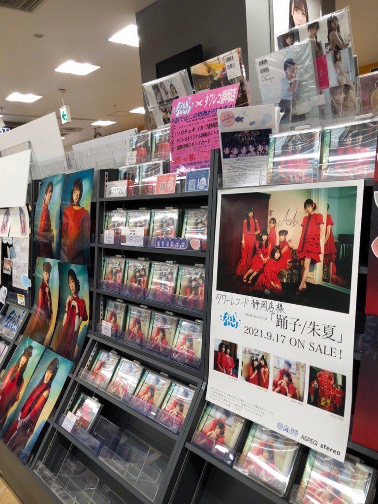 静岡のアイドルグループfishbowl楽曲コラボ_03